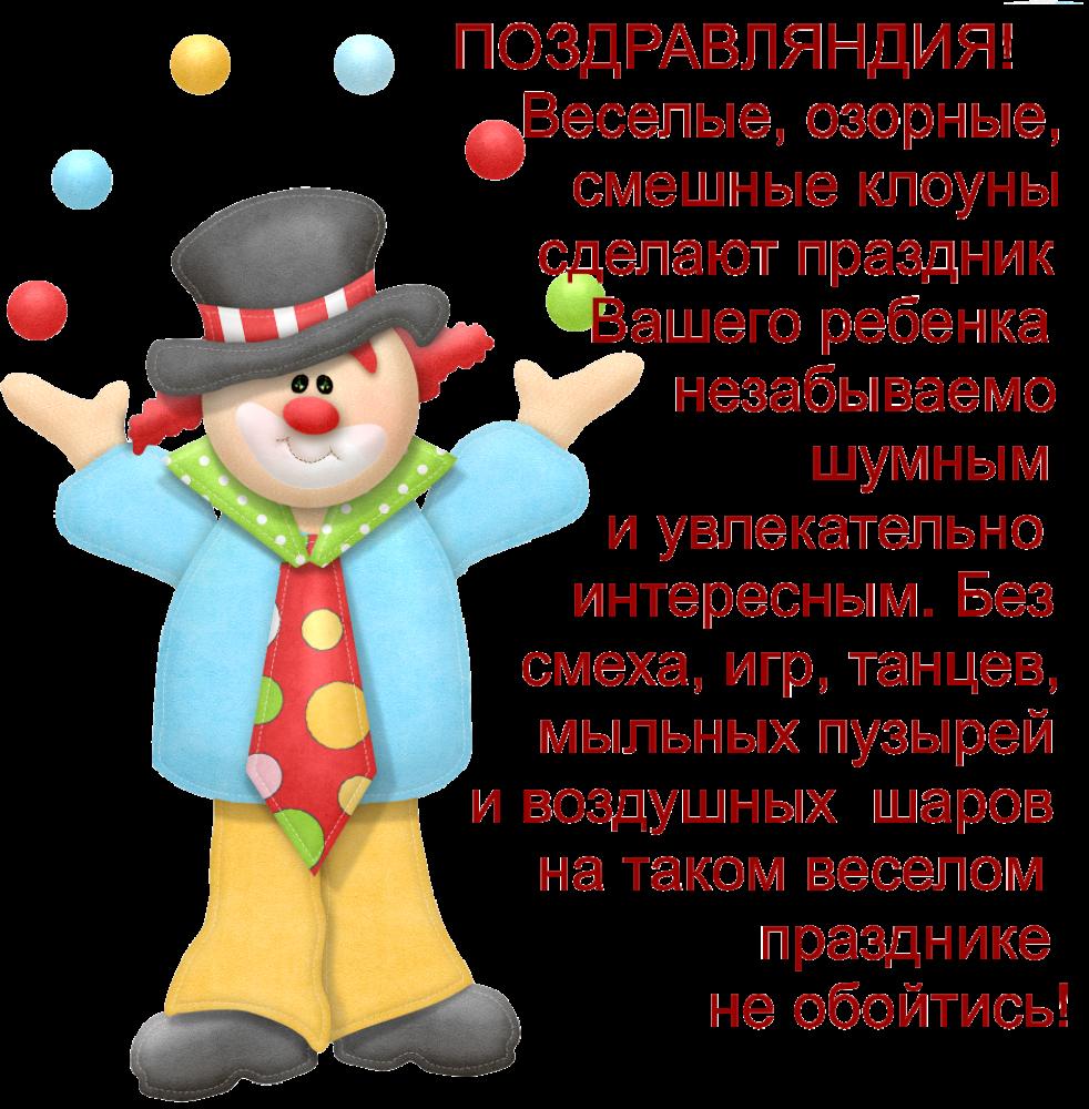 Мангалы Воронеж, мангалы для дачи 6